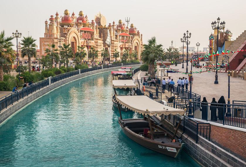 Дубай глобал виладж купить квартиру в сан франциско