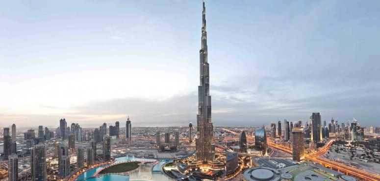 Дубай башня бурдж дом на карибах купить