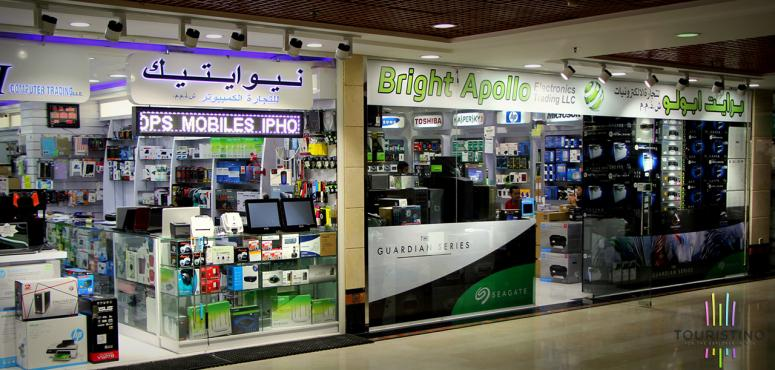 Computer Plaza, Computers, Electronics and Mobiles in Dubai