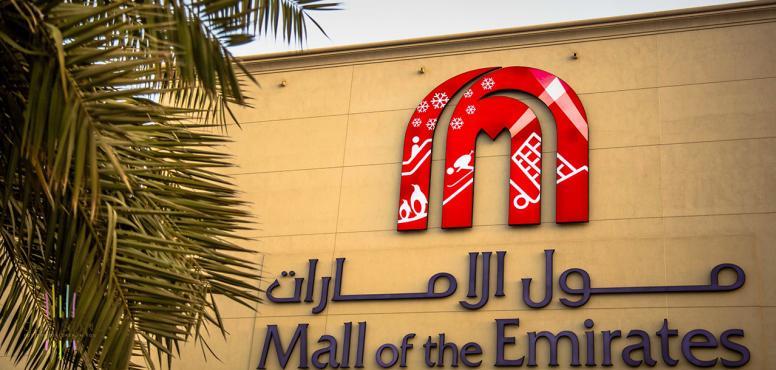 Mall of the Emirates, First Major Mall in Al Barsha, Dubai