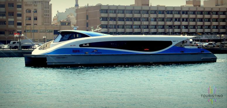 Dubai Public Transport: Water Ferry